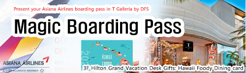 Present your Asiana Airlines boarding pass in T Galleria by DFS